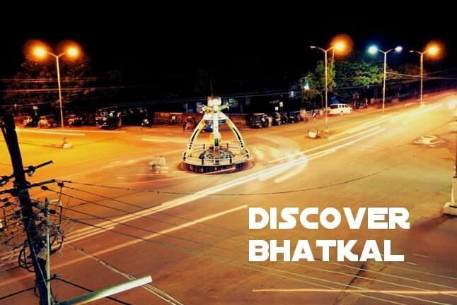 bhatkalshamshuddincircle-nightviewfull